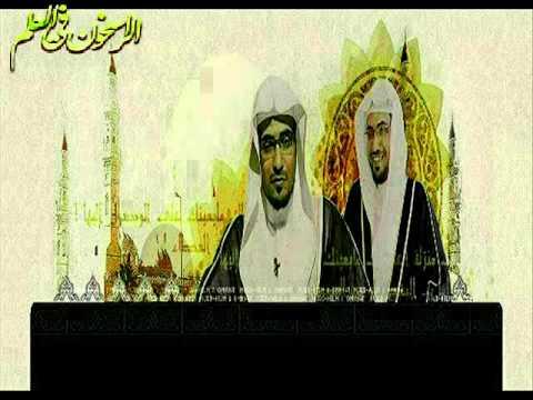 قراءة الشيخ صالح المغامسي في صلاةالمغرب بالكويت 20 /12 /2011