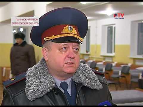 В Панинском районе открылся первый в Воронежской области исправительный центр