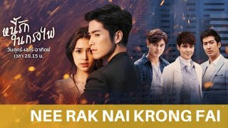 Nội dung bộ phim Nee Rak Nai Krong Fai - Nợ Tình Trong Lồng Lửa