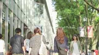 素顔の東大生高校生向けプロモーションビデオ
