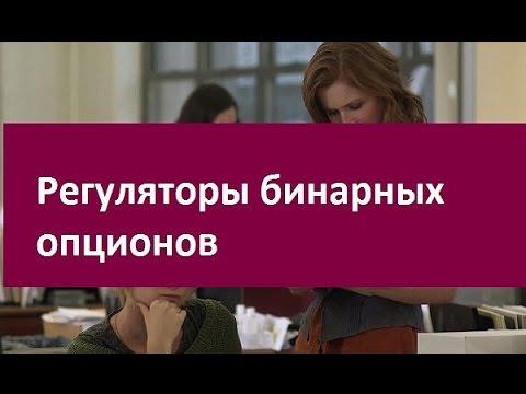Развитие опционов в россии