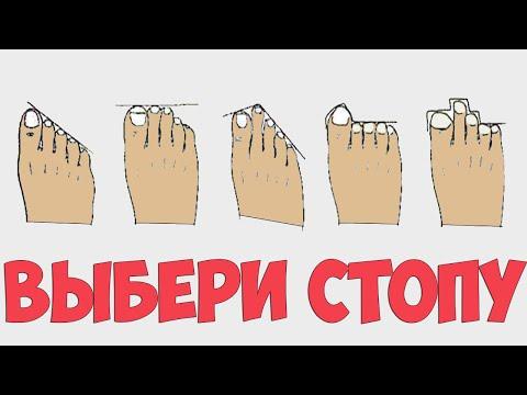 Płasko koślawe stopy dziecka w siłowni