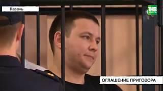 В Казани начали оглашать приговор обвиняемым в погроме торгового центра «Алтын» | ТНВ