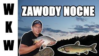 preview picture of video 'Nocne Zawody Wędkarskie Koła PZW Kazimierza Wielka'