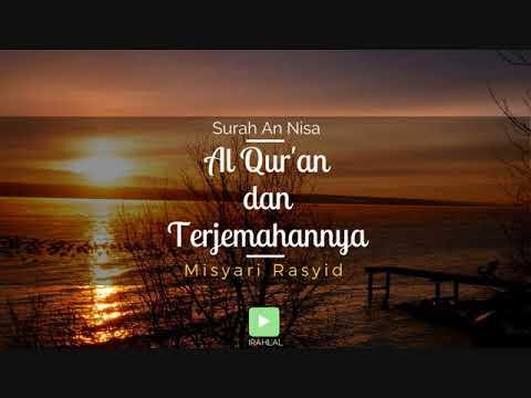 Surah 004 An-Nisa' & Terjemahan Suara Bahasa Indonesia - Holy Qur'an with Indonesian Translation