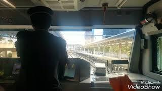 前面展望りんかい線直通埼京線「新宿駅~国際展示場駅」