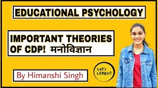 Important Theories of Educational Psychology for CTET/KVS/UP-TET/HTET - 2018 | All CDP Theories
