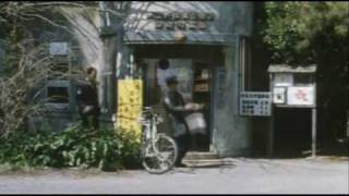 CURE trailer (Kiyoshi Kurosawa, 1997)