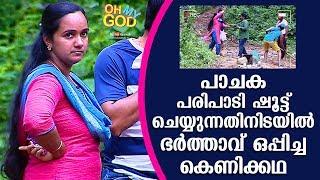 Kerala Kaumudi Online