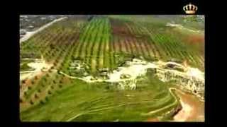 الاغنية الوطنية اردن أرض العزم / فيروز تحميل MP3