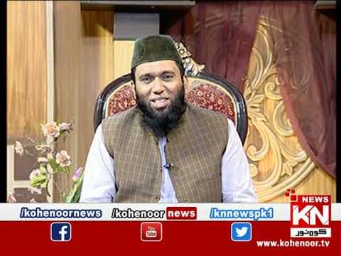 Istakhara 30 July 2021 | Kohenoor News Pakistan