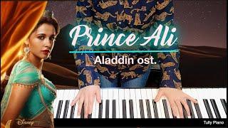 디즈니 갓띵곡 Aladdin OST - Prince Ali 화려한 편곡 버전