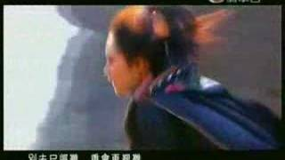 Condor Heroes 2006 - Andy Lau Theme Song