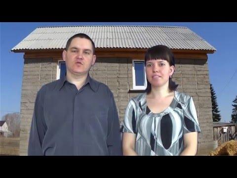 Стоит ли строить дом из арболита? (Тепловизор)