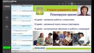 Наталья Пятерикова:вы - наставник нового партнера