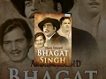 Amar Shaheed Bhagat Singh - Hindi Full Movie - Somu Dutt, Achla Sachdev, Dara Singh - Hit Hindi Film