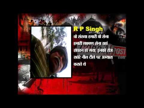 Operation Janmabhoomi, Case 4: Ramesh Pratap Singh (Hindi Version)