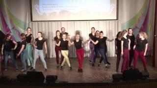 "Массовый танец ""My love is like"""
