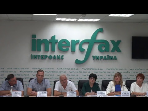 Interfax-Ukraine to host press conference 'Consequences of Tariff for Gas Distribution Causing Permanent Losses: Disastrous Situation with Staff at Operators of Gas Distribution Pipelines'
