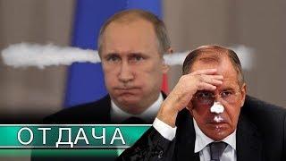 Кремль получил гибридную отдачу