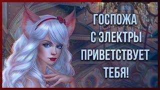 ЛИСИЧКА НАЧИНАЕТ МАРАФОН