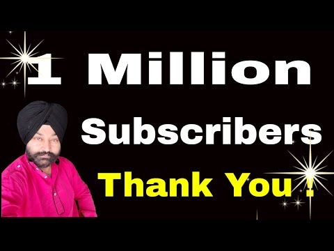 दिल से धन्यवाद  || 1 Million subscribers ||  Ajit Business Ideas ||