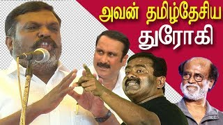 Thiruma Blast Seeman Anbumani And Prize Rajini Thirumavalavan Speech Latest, Tamil News, Red Pix