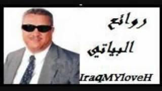 تحميل و مشاهدة سعدي البياتي ~ موال يامن علينا تمر. MP3