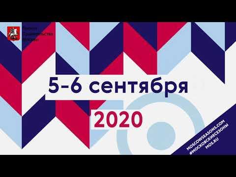 Анастасия Гребенкина поздравляет москвичей с Днём города Москвы!