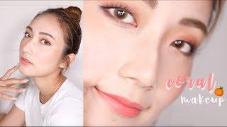 大愛的珊瑚橙妝容🍊coral tone make up | kayan.c