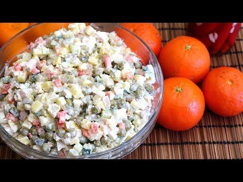 Салат Оливье  Традиционный рецепт с куриной грудкой