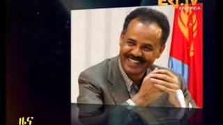 Eritrean News  Nay Yohanna Melichti for Independence Day by Eri-TV