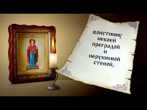 Молитва о пятерке