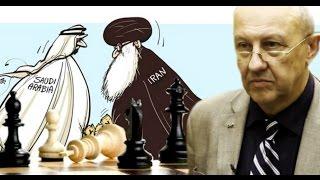 Иран и Саудовская Аравия такое разное будущее. Андрей Фурсов.