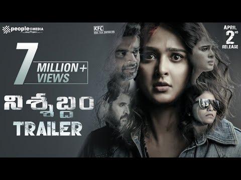 Nishabdham Trailer : Telugu