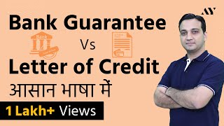 What is bank guarantee letter