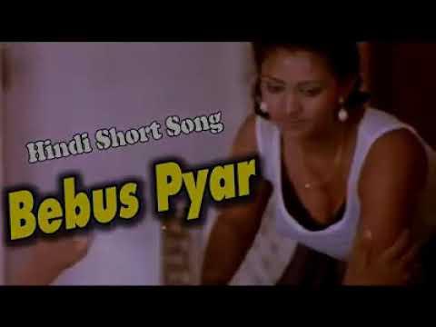 Shakeela First Hot Movie | Bebas Pyar