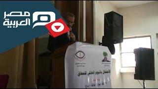 preview picture of video 'مصر العربية | قنا تحتفل باليوم العالمي للمعاق بحضور المحافظ'