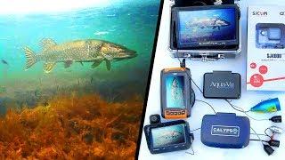 Подледная камера для рыбалки рейтинг