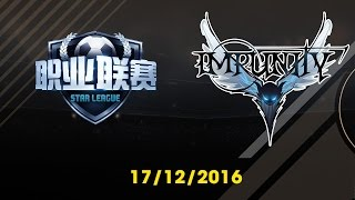 [17.12.2016] [EA CCW 2016] FSL vs IMPUNITY DRAGONS [Group Stages]
