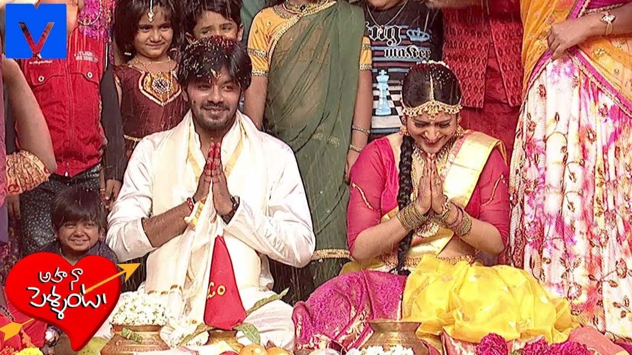 Aha Naa Pellanta – Ugadi Special Event Promo | Jabardasth, Dhee 10 | ETV Telugu
