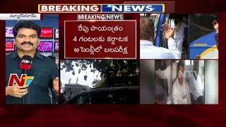రేపే బల పరీక్ష || Supreme Court Orders Floor Test For Yeddyurappa Government in Karnataka || NTV