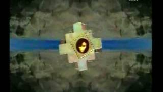 dance 2 trance - power of american natives 1993 - by rocchett nannavecchia ;)