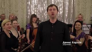 С любовью из Крыма