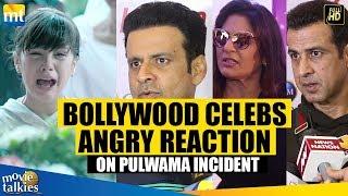 PULWAMA Incident I Bollywood Celebs I EMOTIONAL I Manoj Bajpayee, Ronit Roy, Archana Puran Singh
