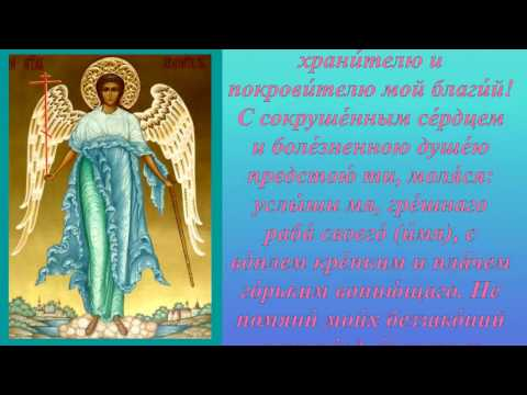 Молитва на омовение рук текст