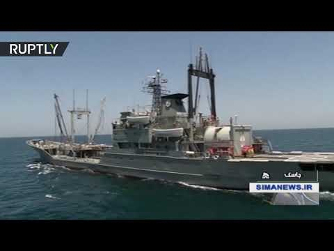 'Velayat 97': Iran launches annual navy maneuvers from Gulf to Indian Ocean