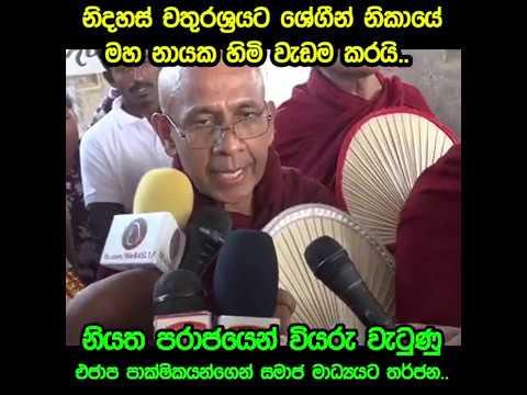 LANKA LEAD NEWS