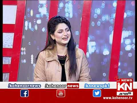 Kohenoor@9 11 January 2020 | Kohenoor News Pakistan