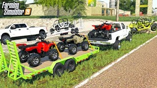 NEW YAMAHA GRIZZLY ATVS FOR THE POWERSPORTS STORE! (CAMO ATVS) | FARMING SIMULATOR 2019